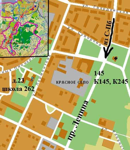Красное село ул. Лермонтова 23 вторник и пятница с 21-00.